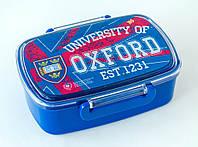 """Контейнер для завтрака (ланчбокс) """"Oxford (Оксфорд)"""", ТМ YES"""