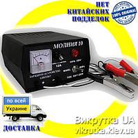 Кенгуру Молния 10 - зарядное устройство для авто. Сделано в Украине.