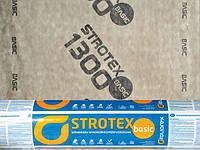Підпокрівельна мембрана Strotex 1300 (Стротекс) Львів