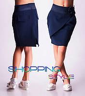 Школьная юбка тюльпан с бантом,черная,синяя Материал-мадонна