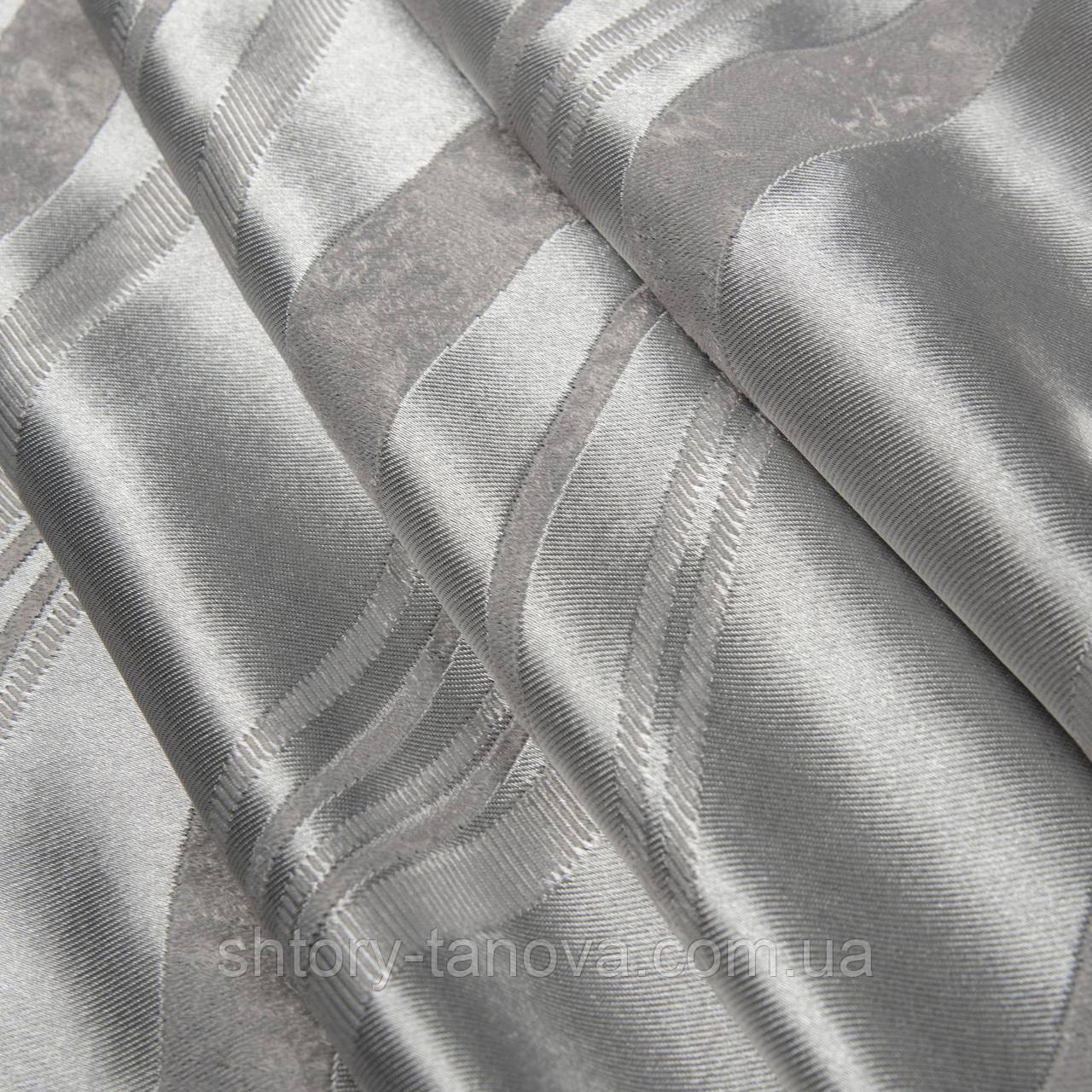 Блекаут волна серый