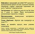 Бифидозаврики жевательные таблетки для детей бифидобактериями НСП, Nsp. Для кишечника, пищеварения, микрофлоры, фото 3