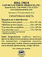 Бифидозаврики жевательные таблетки для детей бифидобактериями НСП, Nsp. Для кишечника, пищеварения, микрофлоры, фото 4