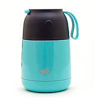 Качественный детский термос для еды (пищевой) голубой, 450мл, ТМ «YES!»