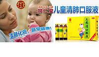 Детский эликсир от жара, простуды и гриппа  Ertong Qingfei Koufuye 10х10мл