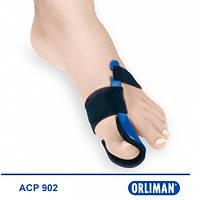 Ортез первого пальца стопы Hallux Valgus ACP 902 Actius Orliman, (Испания)
