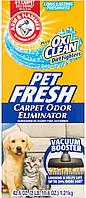 Arm & Hammer Pet Fresh, 850 гр