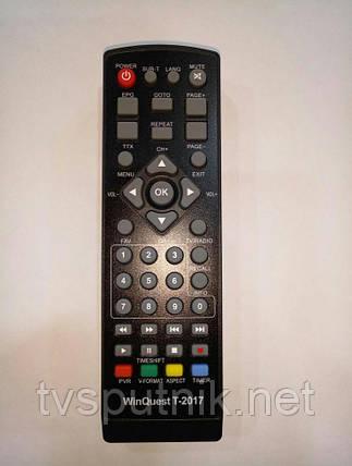 Пульт Winquest T-2017 HD (DVB-T2), фото 2