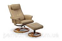 Кресло для отдыха Halmar Liberty