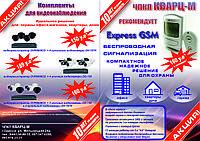 Охранно-пожарная сигнализация система пожаротушения (Газовое, порошковое, аэрозольное водяное),