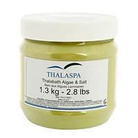 Thalaspa Измельченная ламинария с морской солью - THALABATH ALGAE & SALT Способствует лечению целлюлита, реминерализации организма 1.3 кг