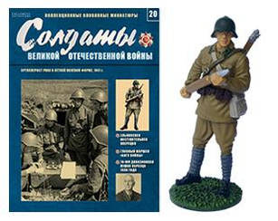 Солдати Великої Вітчизняної війни №20