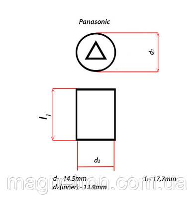 Металлический колпачок на магнетрон для СВЧ-печи Panasonic, фото 2