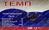 Точило Тэмп ТЭ-75