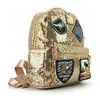 Рюкзак жіночий золотистий маленький 0883 текстильний молодіжний з паєтками, фото 1