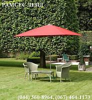 Пляжный зонт - Торонто, зонт для сада, зонт для кафе, зонт для бассейна