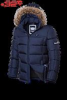 Куртка Braggart Aggressive темно-синий