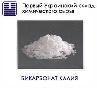 Бикарбонат калия