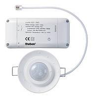 Потолочный датчик движения LUXA 103-360 th 1030010, фото 1