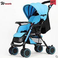 Ультролегкая коляска Wisesonle, голубая