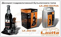 Домкрат гидравлический бутылочного типа Lavita 3 т. (180-340 мм) LA JNS-03
