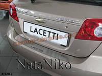 Накладка на задний бампер NataNiko на Chevrolet Lacetti 2004-2013 седан