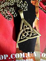 Кулон Трикветра Зачарованные Charmed