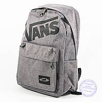 Оптом спортивный рюкзак Vans - серый - 184