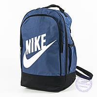 Оптом спортивный рюкзак для ноутбука Nike - синий - nik-1