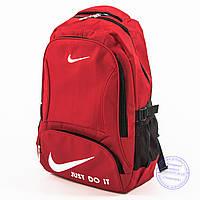 Оптом спортивный рюкзак Nike - красный - 871