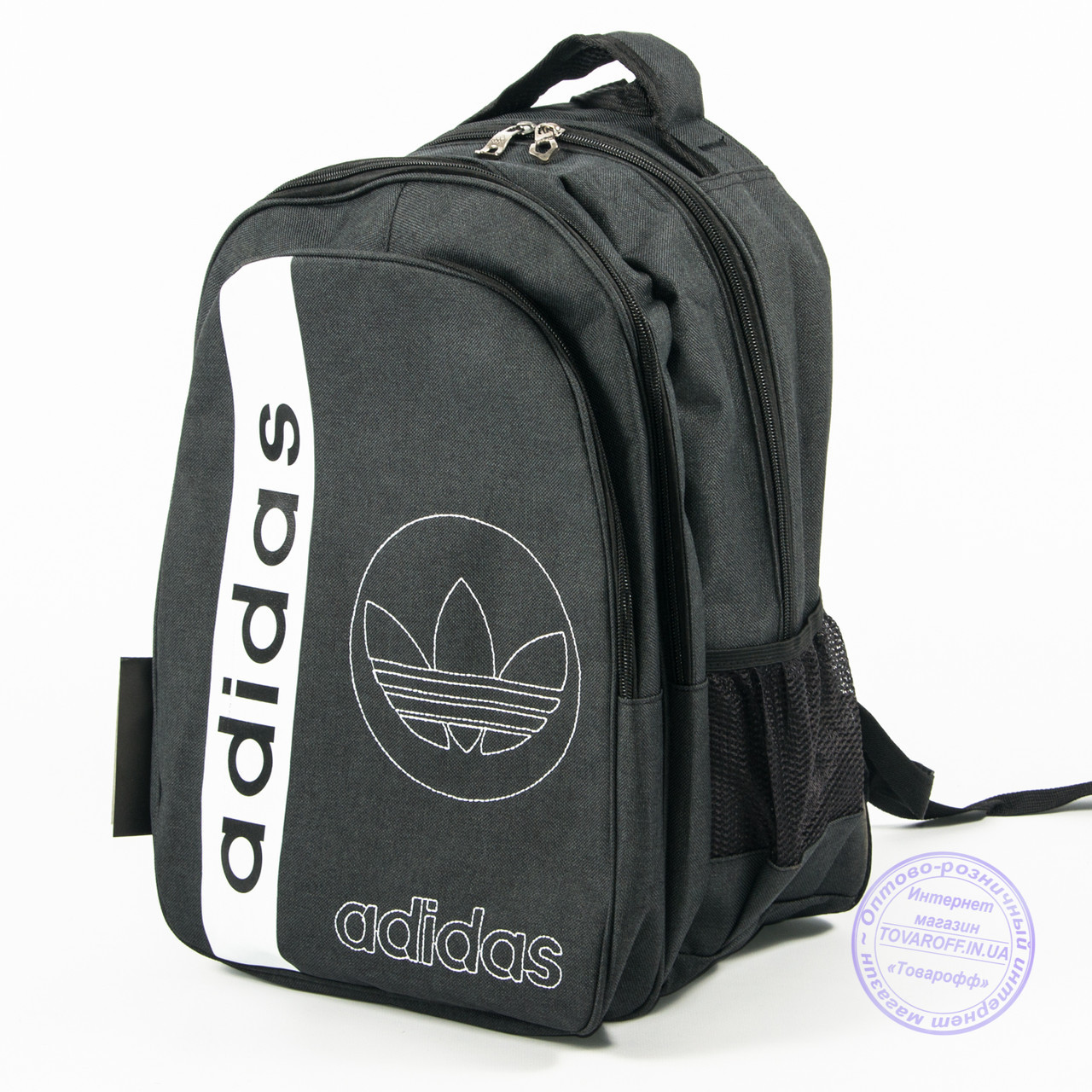 Оптом спортивный рюкзак Адидас - т. серый - 963