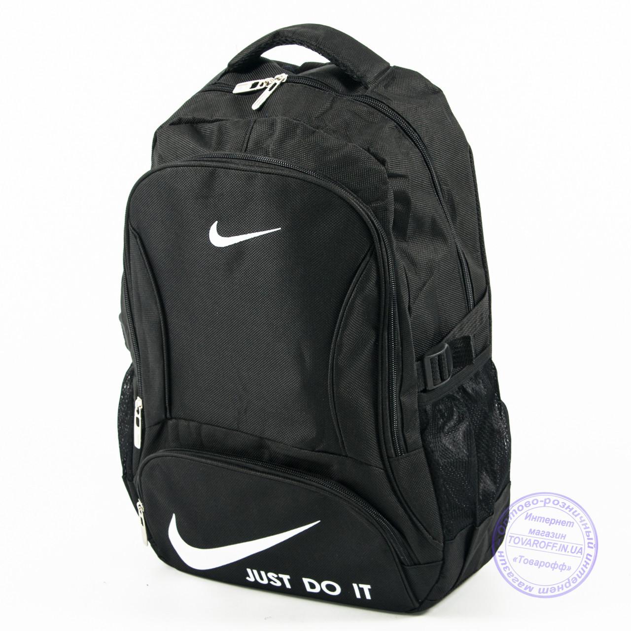 fa68e16f Оптом спортивный рюкзак Nike - черный - 871 - купить по лучшей цене ...