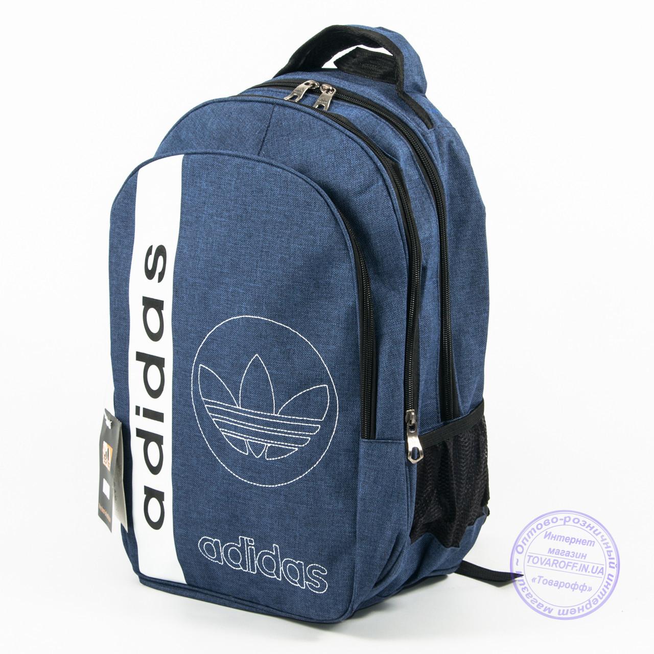 Оптом спортивный рюкзак Адидас - синий - 963