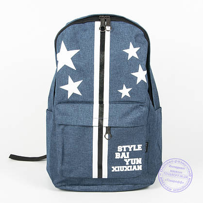 Оптом рюкзак для прогулок и школы - синий - 860, фото 2