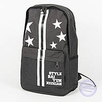 Оптом рюкзак для прогулок и школы - черный - 860, фото 1