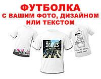 Печать логотипа, разных надписей, полноцветной фотографии или номеров на мужской футболке (сублимация)