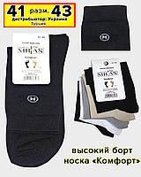 "Носки мужские комфорт -""Milan"""