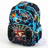 Оптом школьный рюкзак для мальчика с жесткой массажной спинкой - синий - 124