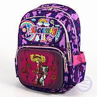 Оптом школьный рюкзак для девочек с жесткой массажной спинкой - фиолетовый - 124
