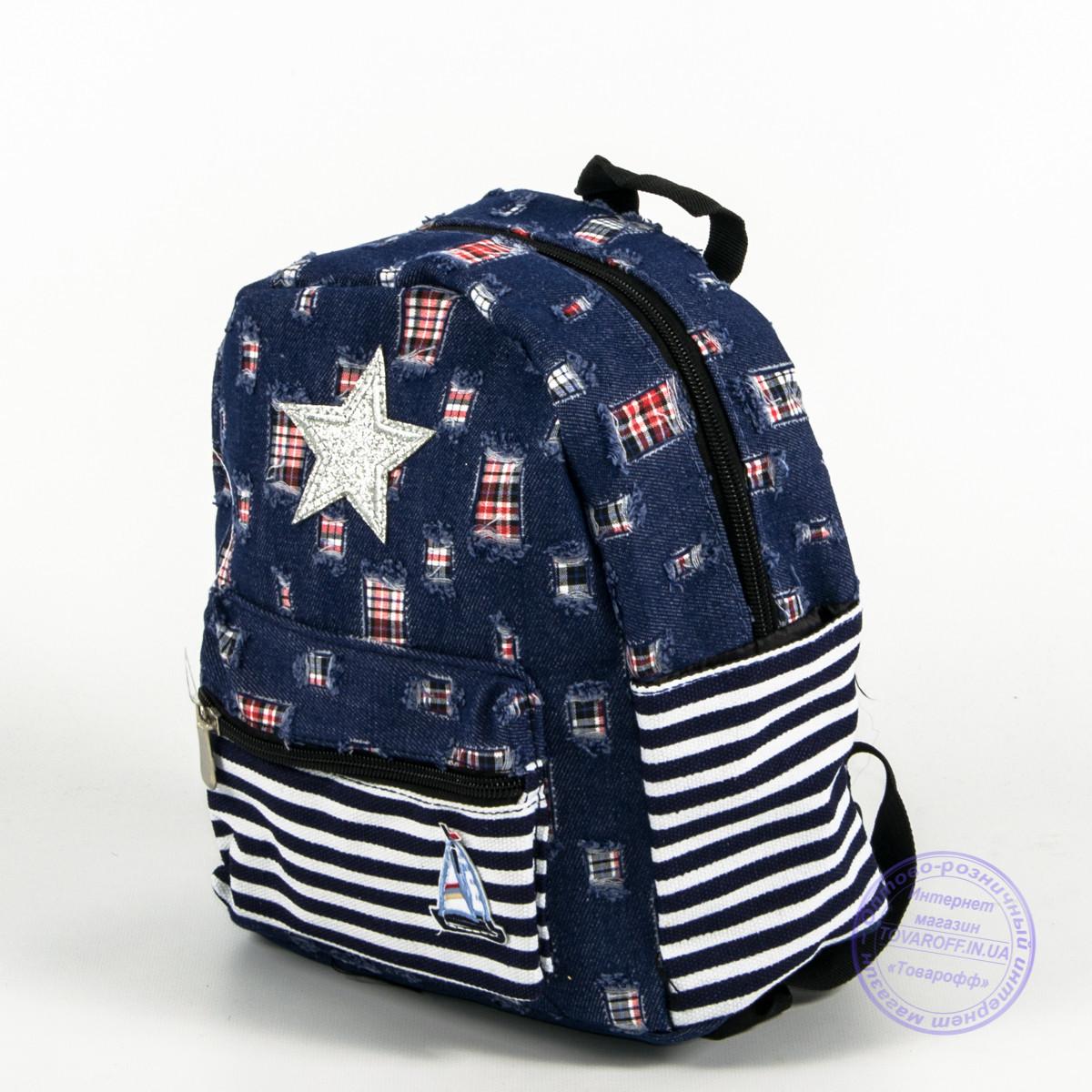 Оптом маленький джинсовый прогулочный рюкзак - синий - 160
