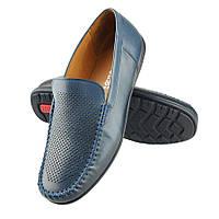Чоловічі мокасини Kam Poll М:50#5 Blue синього кольору
