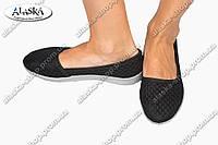Женские мокасины черные (Код: 1100), фото 1