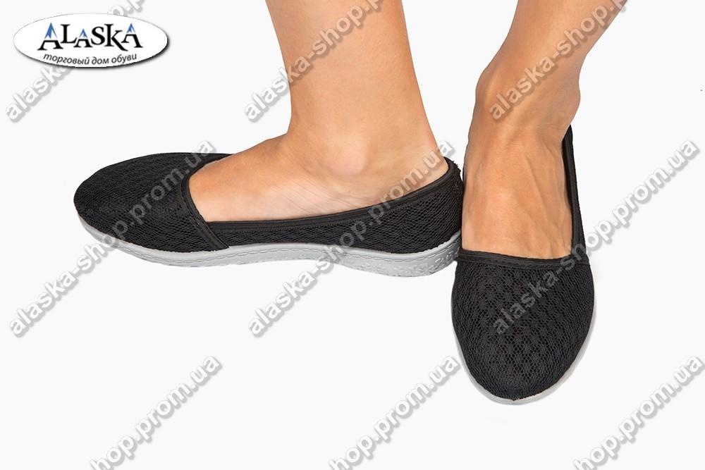 Женские мокасины черные (Код: 1100)