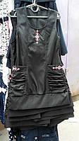 Школьный сарафан для девочки 116-146 см