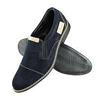 Чоловіче взуття Markko M-132 N темно-синього кольору нубук fc0cd325c36dc