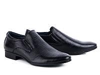 Подростковые туфли Башили (36-41) — купить оптом от производителя в Одессе 7 км