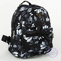 Оптом красивый рюкзак небольшого формата с листьями - 114