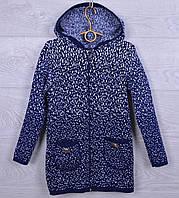 """Кофта вязанная школьная """"Градиент"""" для девочек. 116-134 см. Синяя. Школьная форма оптом"""