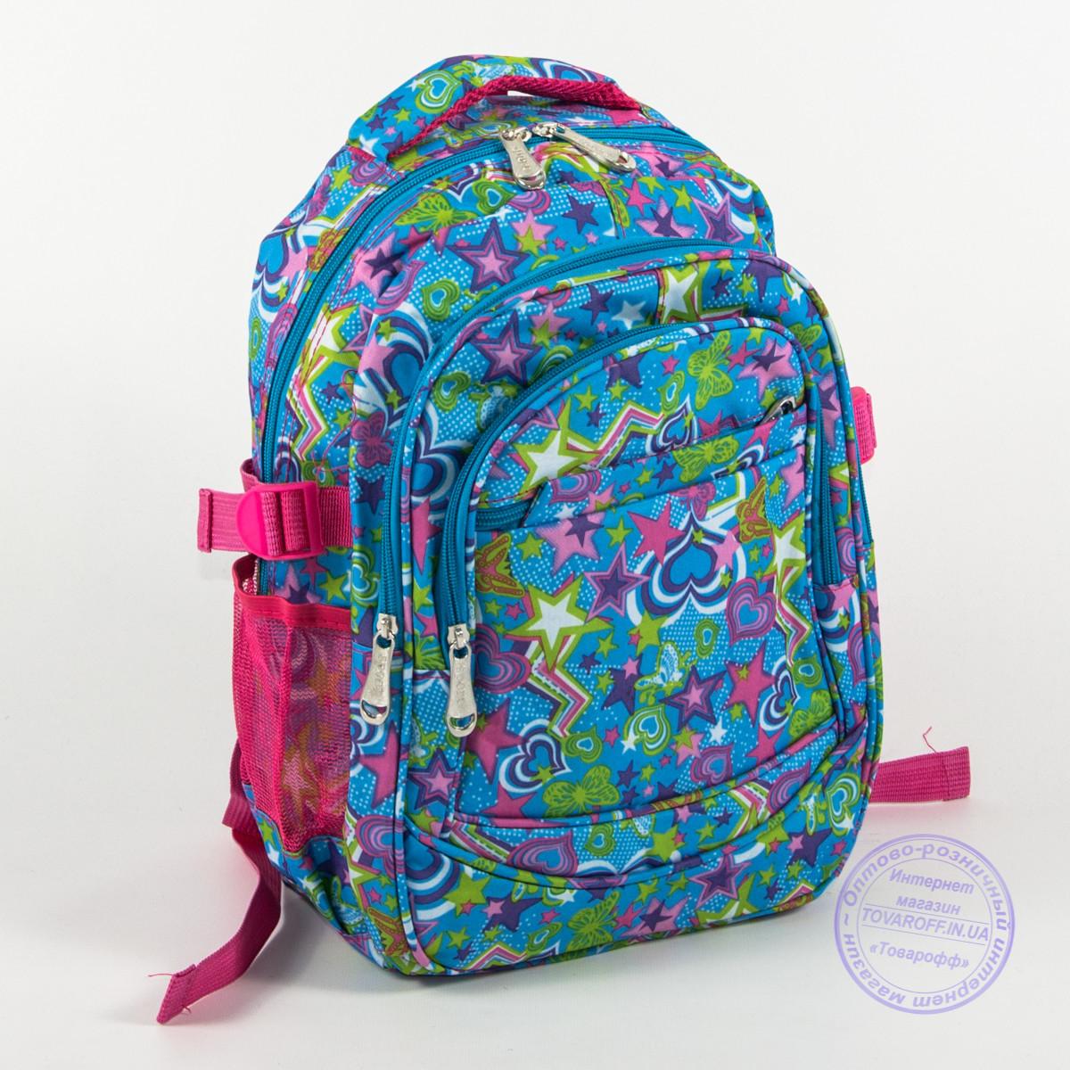 Оптом школьный/прогулочный рюкзак для девочек со звездами - голубой - 103