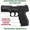 Стартовый пистолет Retay PT-24 Taurus